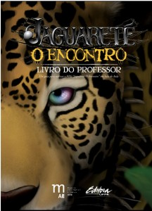 jaguarete_professor